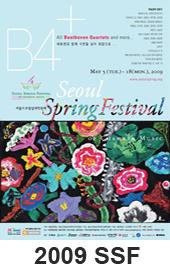 2009 SSF Poster