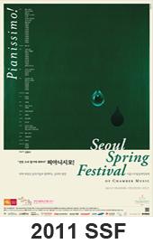 2011 SSF Poster