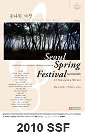 2010 SSF Poster