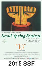 2015 SSF Poster