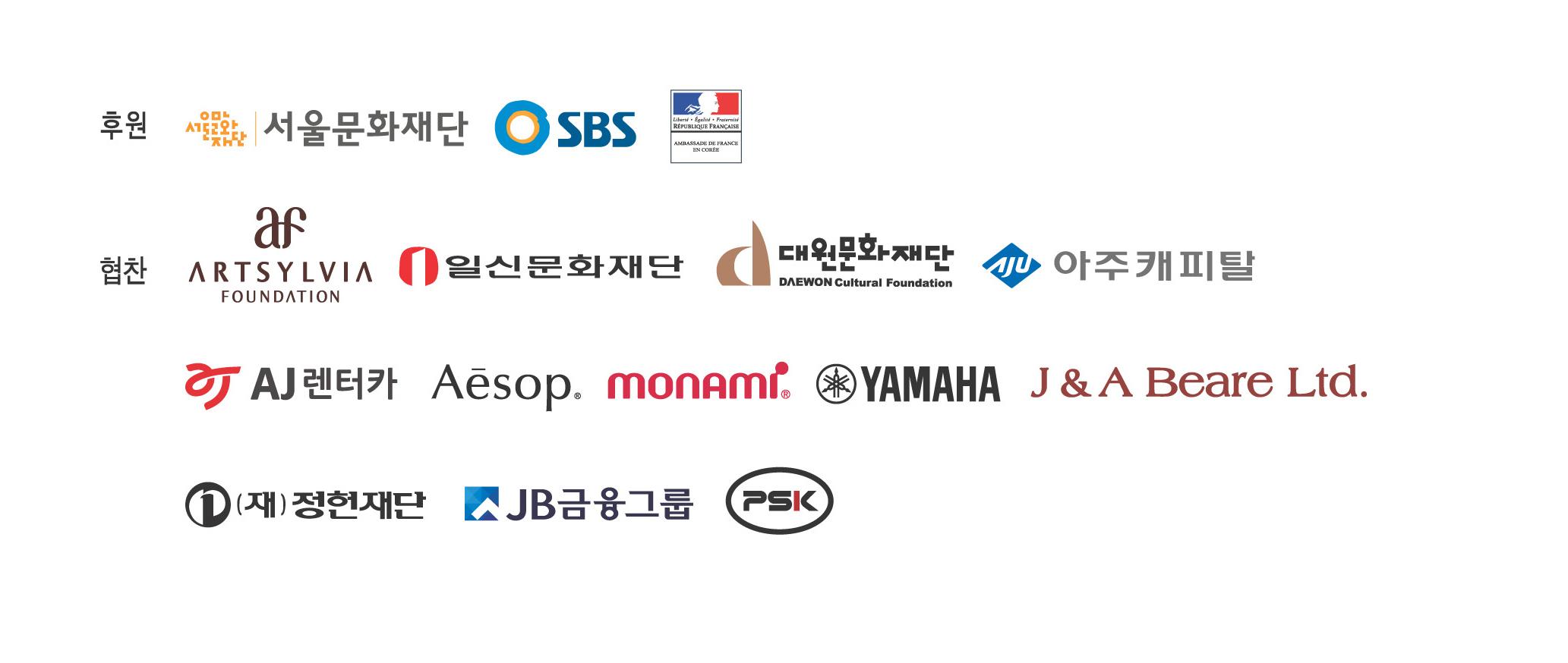2017 SSF Sponsors logo