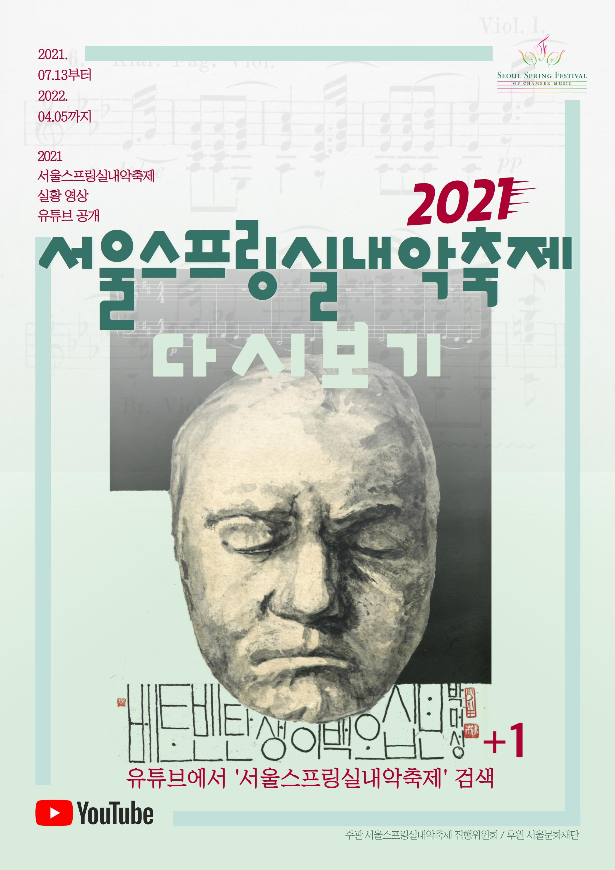 KakaoTalk_20210824_211547308